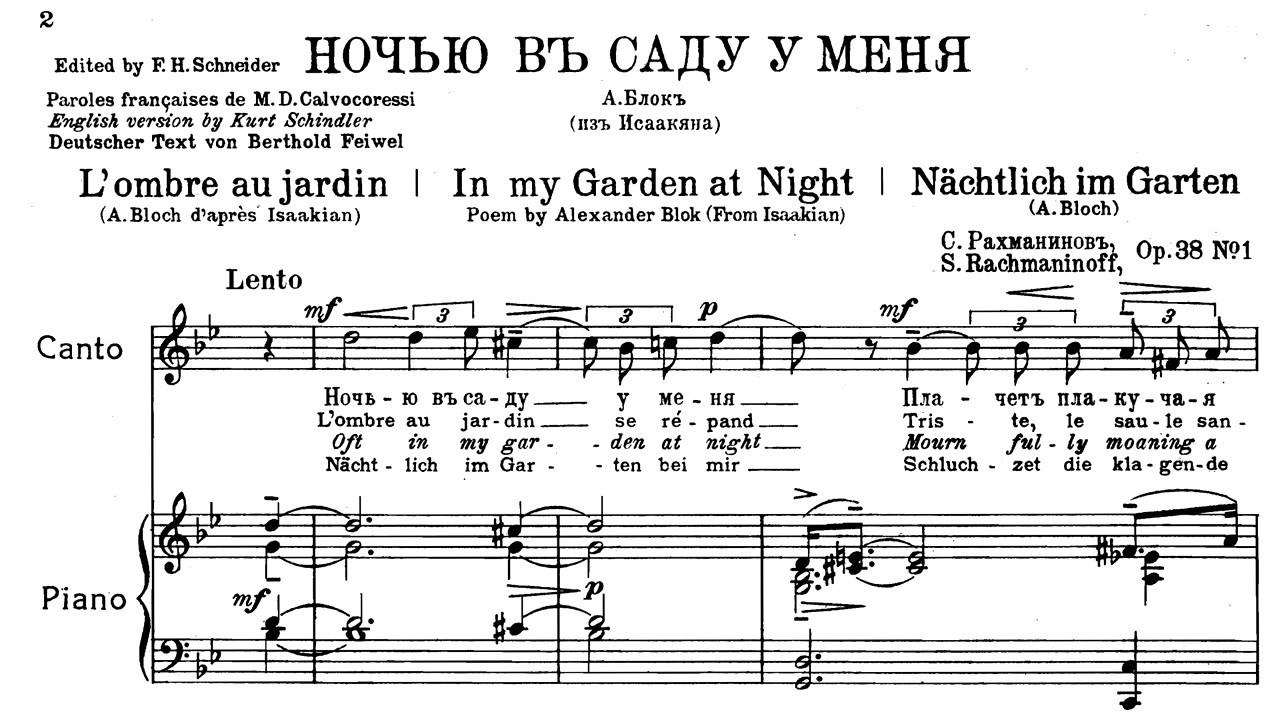Sergei Rachmaninoff:  Son